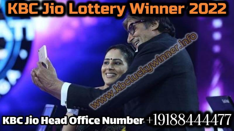 kbc jio lottery winner 2022