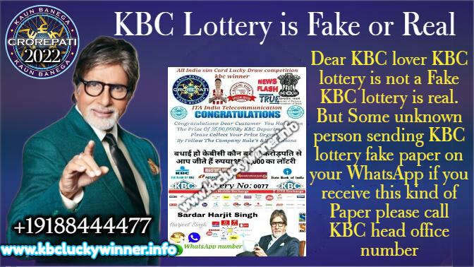 kbc all india sim card lucky draw 2022