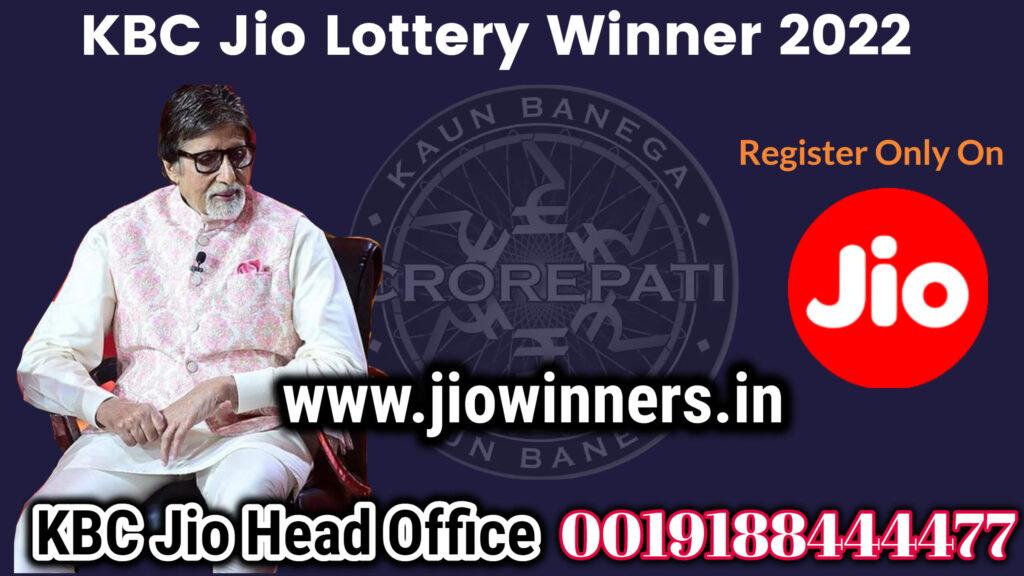 jio lottery winner 2022